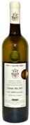 Cuvée No. 145 2018, Late Harvest, Vinařská škola Valtice